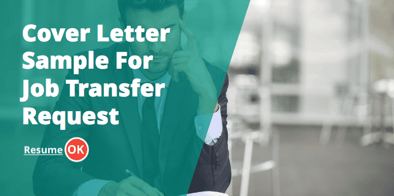 cover letter sample for job transfer request